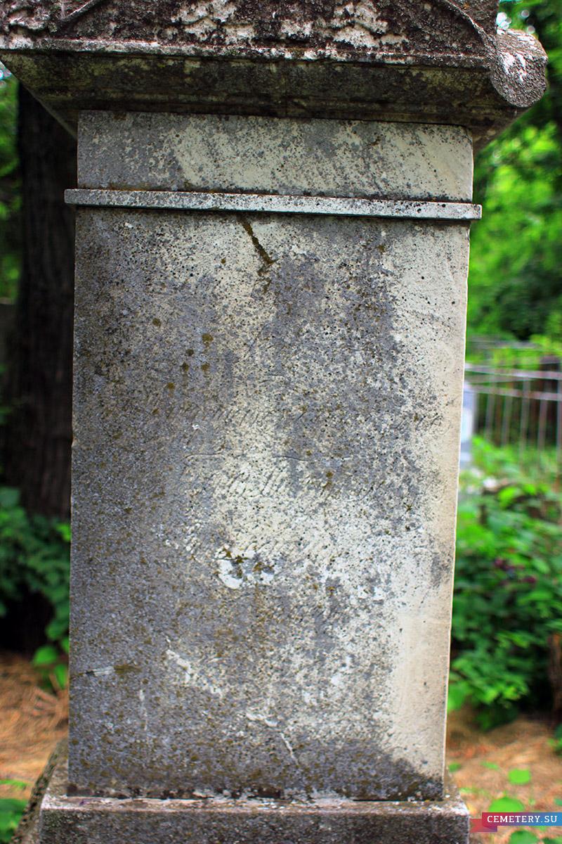 Старое кладбище Таганрога. Гречанка София