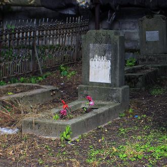 Старое кладбище Таганрога. Свет Я. Б.