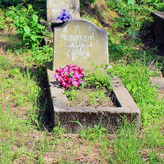 Старое кладбище Таганрога. Познанский А. С.