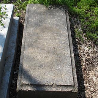 Старое кладбище Таганрога. Купец Г. З. Котляров