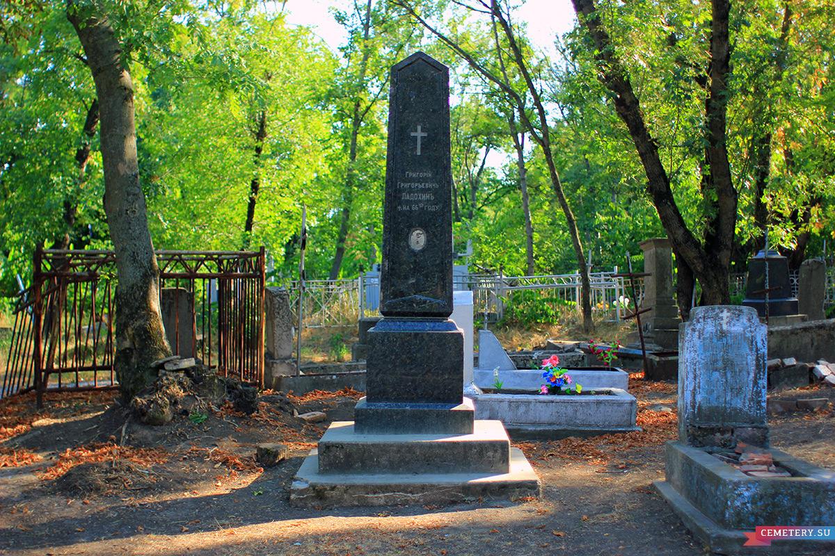 Старое кладбище Таганрога. Г. Г. Ладохин