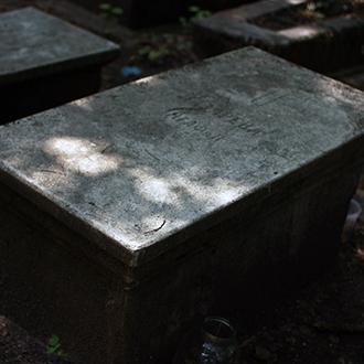 Старое кладбище Таганрога. Агафья Лазарева