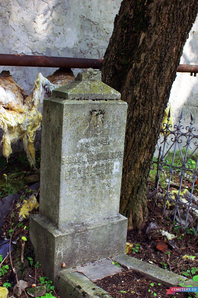 Старое кладбище Таганрога. Протоиерей Федор Овчаренко