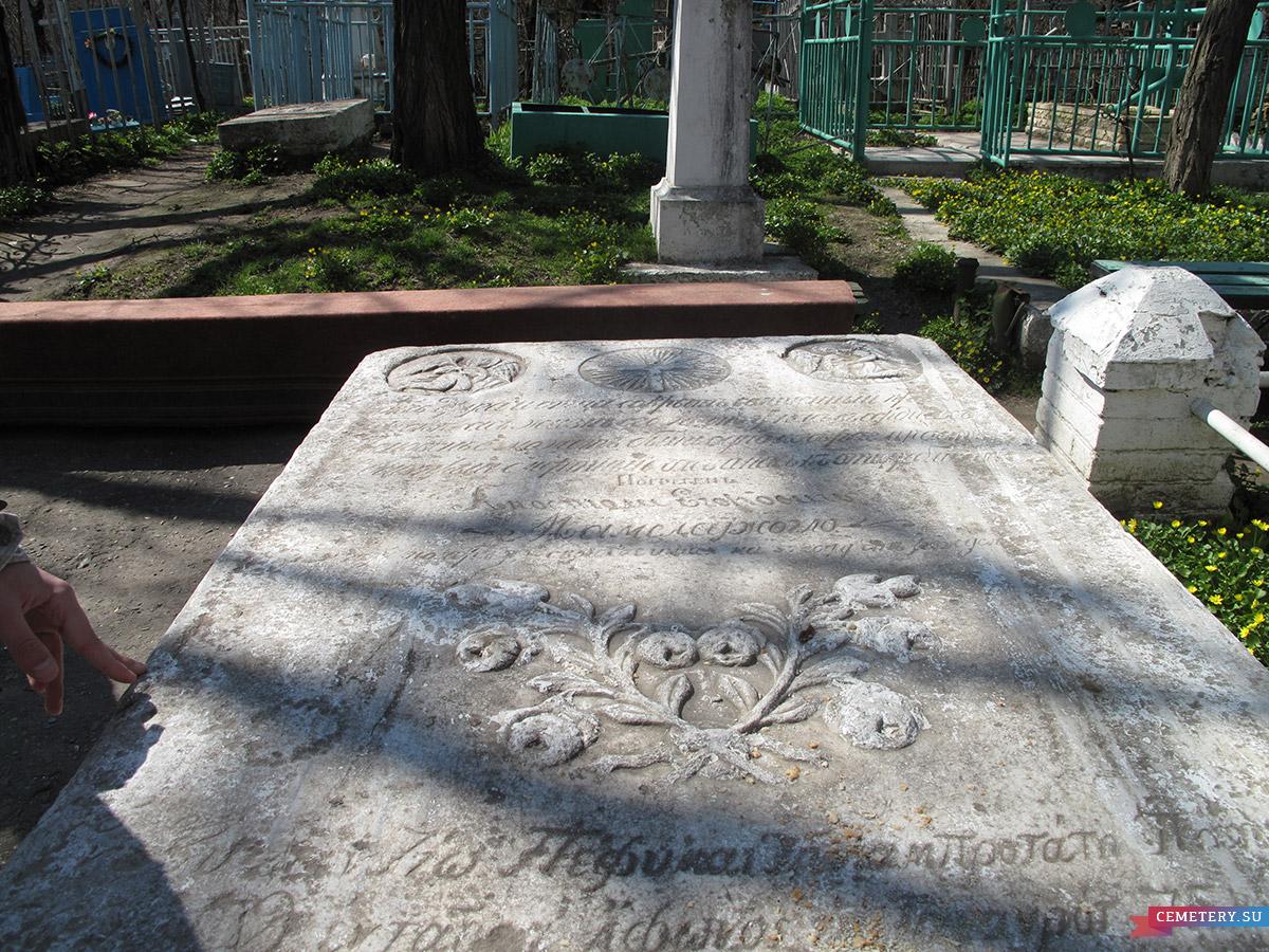 Старое кладбище Таганрога. А. Е. Мамеледжогло