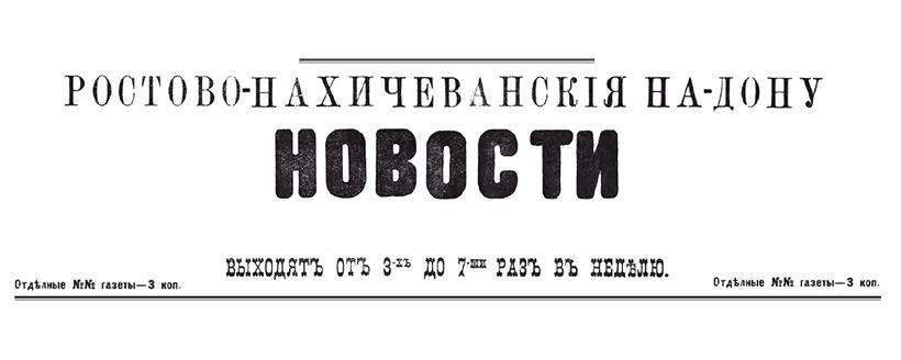 Мраморная мастерская Э. Р. Менционе