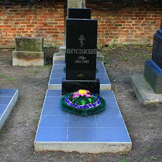 Старое кладбище Таганрога. Богуславский Юра