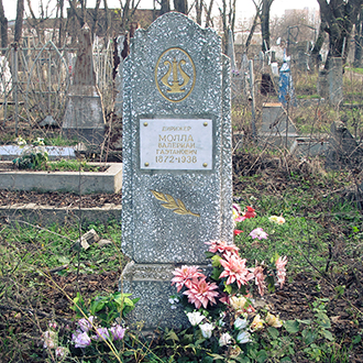 Старое кладбище Таганрога. Молла Валериан Гаэтанович