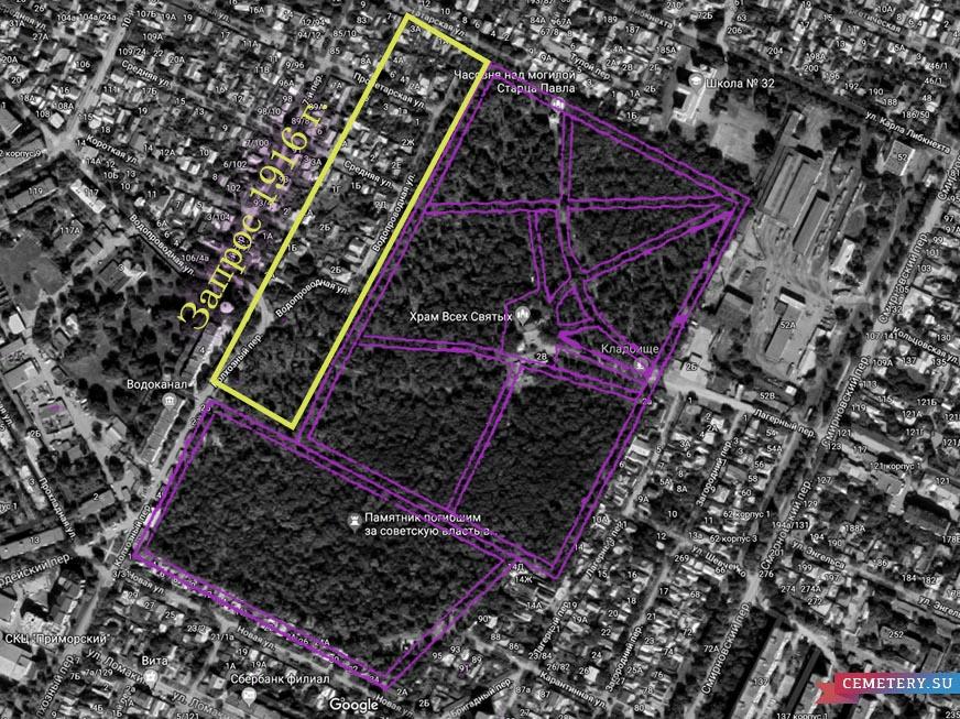 Старое кладбище Таганрога. Наложение на современную карту Таганрога от Google плана 1912 года и расположение запрашиваемого участка