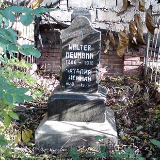 Старое кладбище Таганрога. Семья Neumann