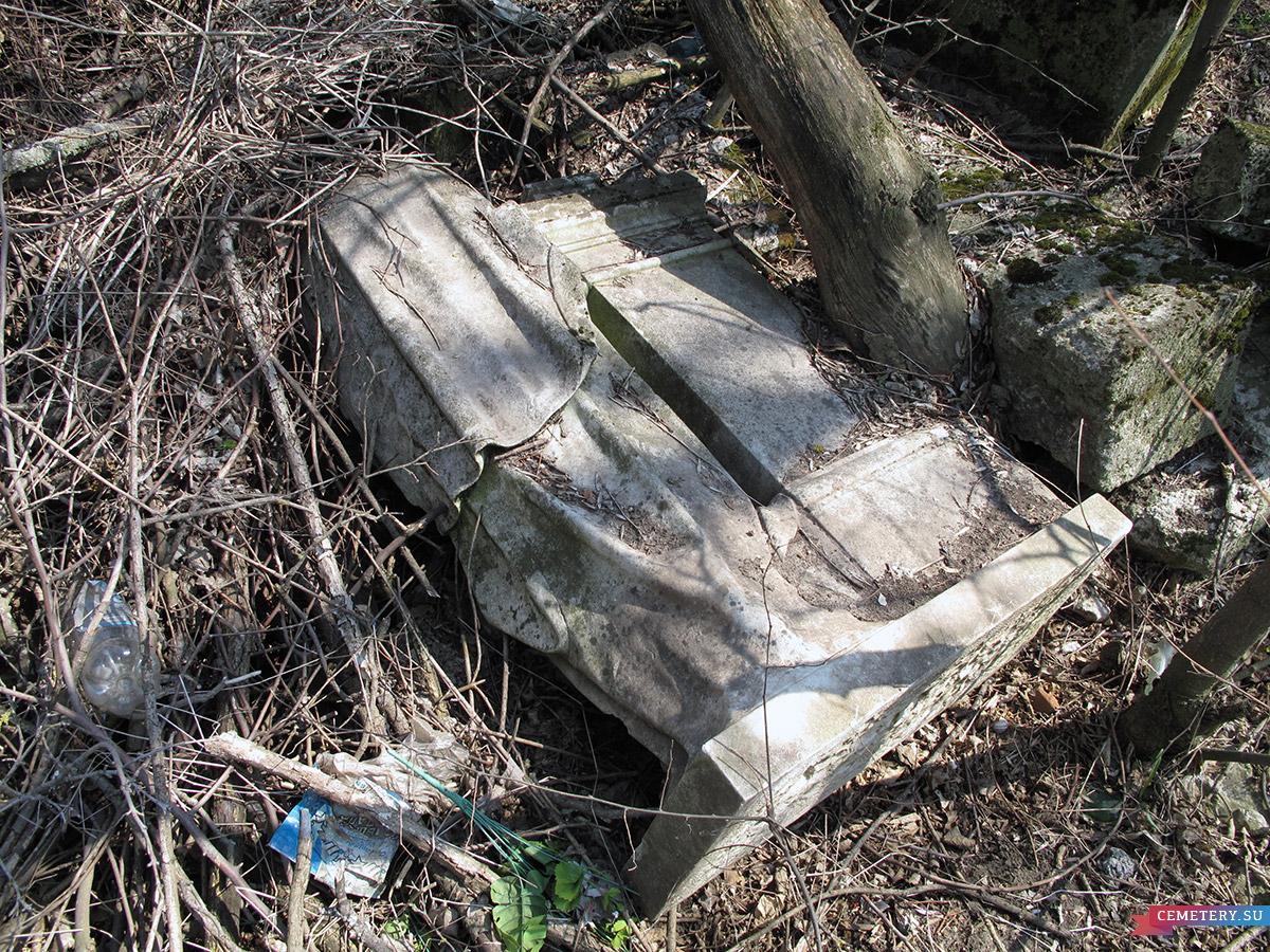 Старое кладбище Таганрога. А. Е. Смыслова
