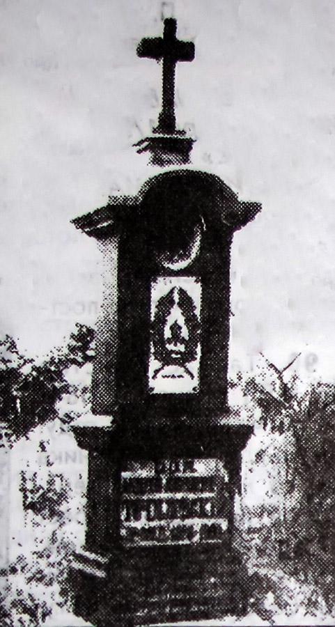 Старое кладбище Таганрога. Доктор Точиловский А. Я.