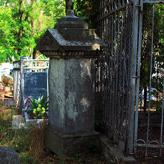 Старое кладбище Таганрога. Македонский К. П.