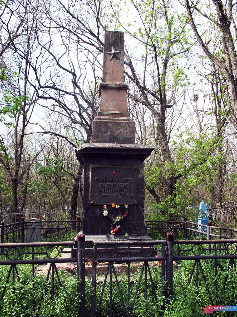 Старое кладбище Таганрога. Павшим за власть Советов