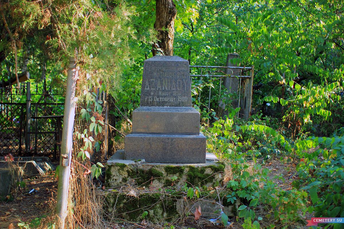 Старое кладбище Таганрога. Грек Мильтиад Джаниди
