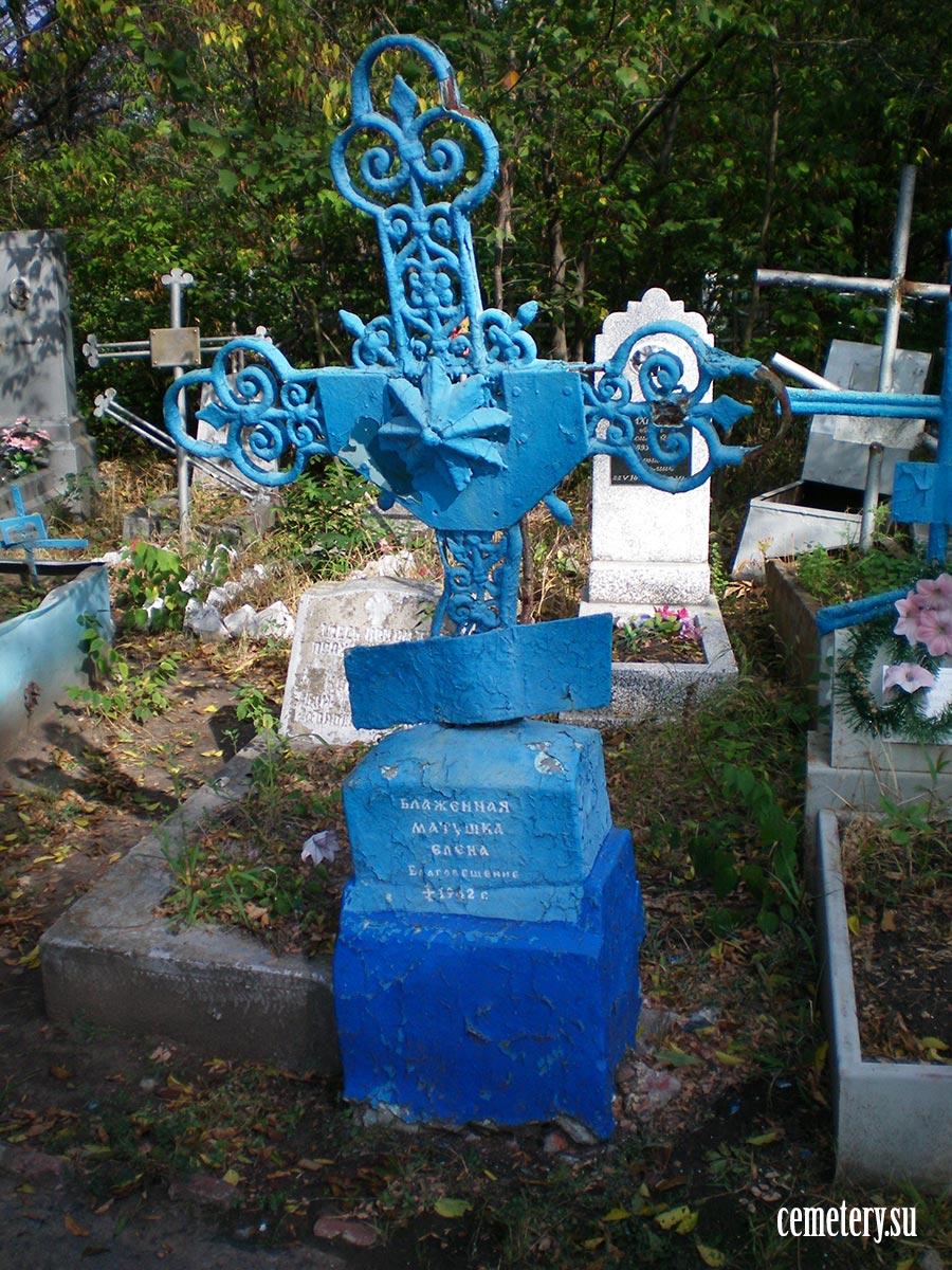 Старое кладбище Таганрога. Блаженная Елена Таганрогская