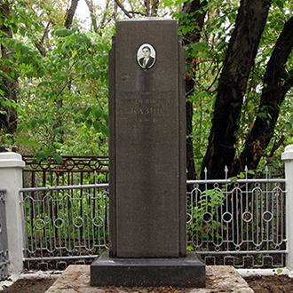 Старое кладбище Таганрога. Казин Сергей Павлович