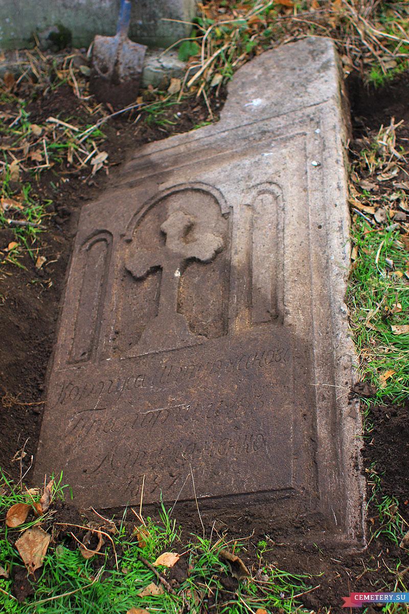 Старое кладбище Таганрога. Очистили верхнюю грань.