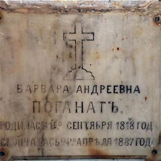 Выездное совещание депутатов по таганрогским кладбищам