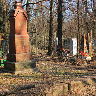 Старое кладбище Таганрога. Участок М. И. Гиршфельд