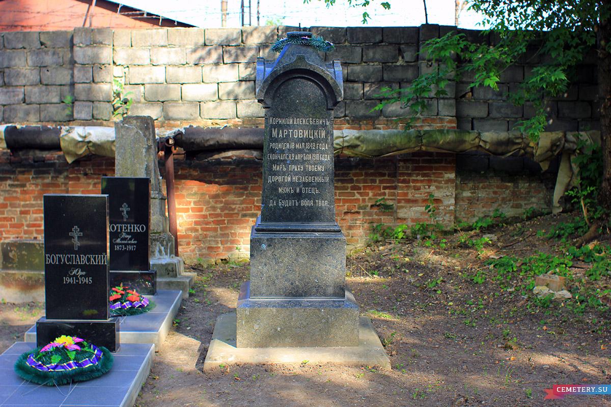 Старое кладбище Таганрога. Мартовицкий К. А.