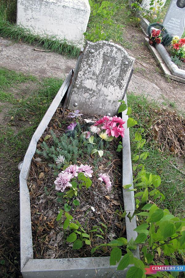 Старое кладбище Таганрога. Тягаева Е. С.