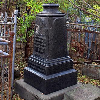 Старое кладбище Таганрога. Потомственные дворяне Остряковы