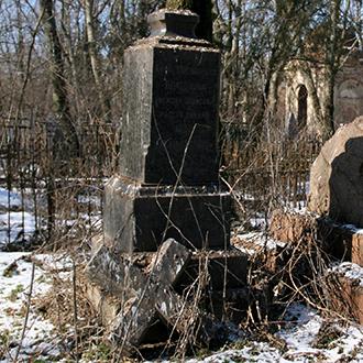 Старое кладбище Таганрога. А. В. Платонова