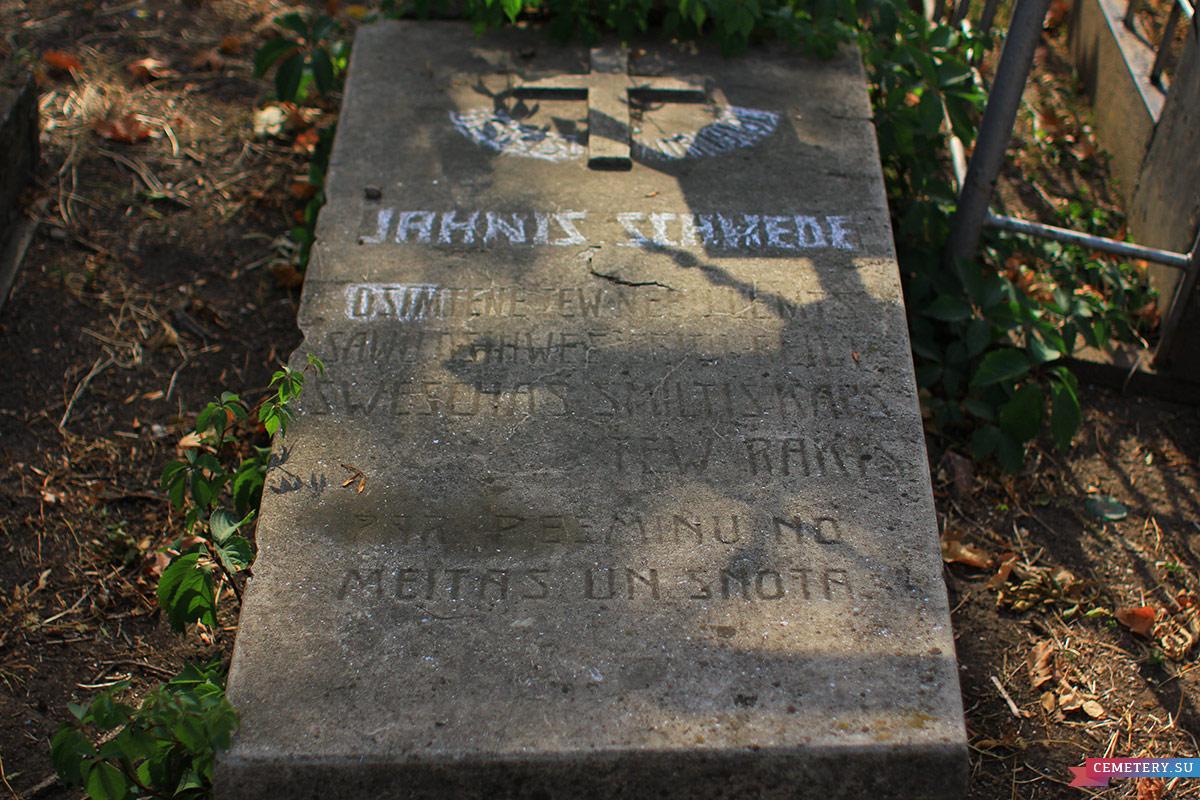 Старое кладбище Таганрога. Janis Schneder