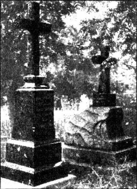 Старое кладбище Таганрога. Участок Платоновых
