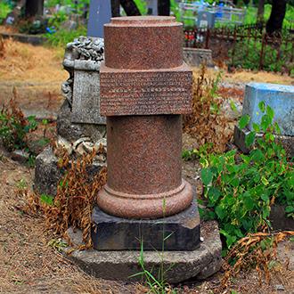 Старое кладбище Таганрога. С. Е. Иорданова