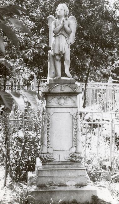 Старое кладбище Таганрога. А. П. Залесская