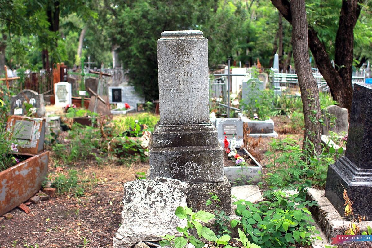 Старое кладбище Таганрога. О. Н. Мелентьева