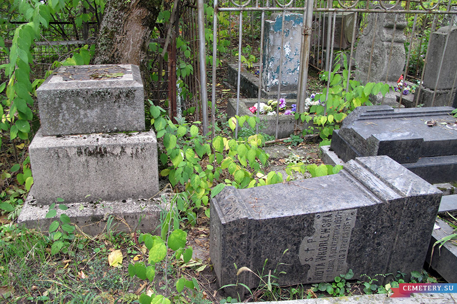 Старое кладбище Таганрога. Niuta Wróblewska