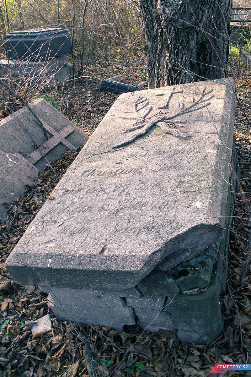 Старое кладбище Таганрога. Основатель пивзавода Билле Х. Ф.