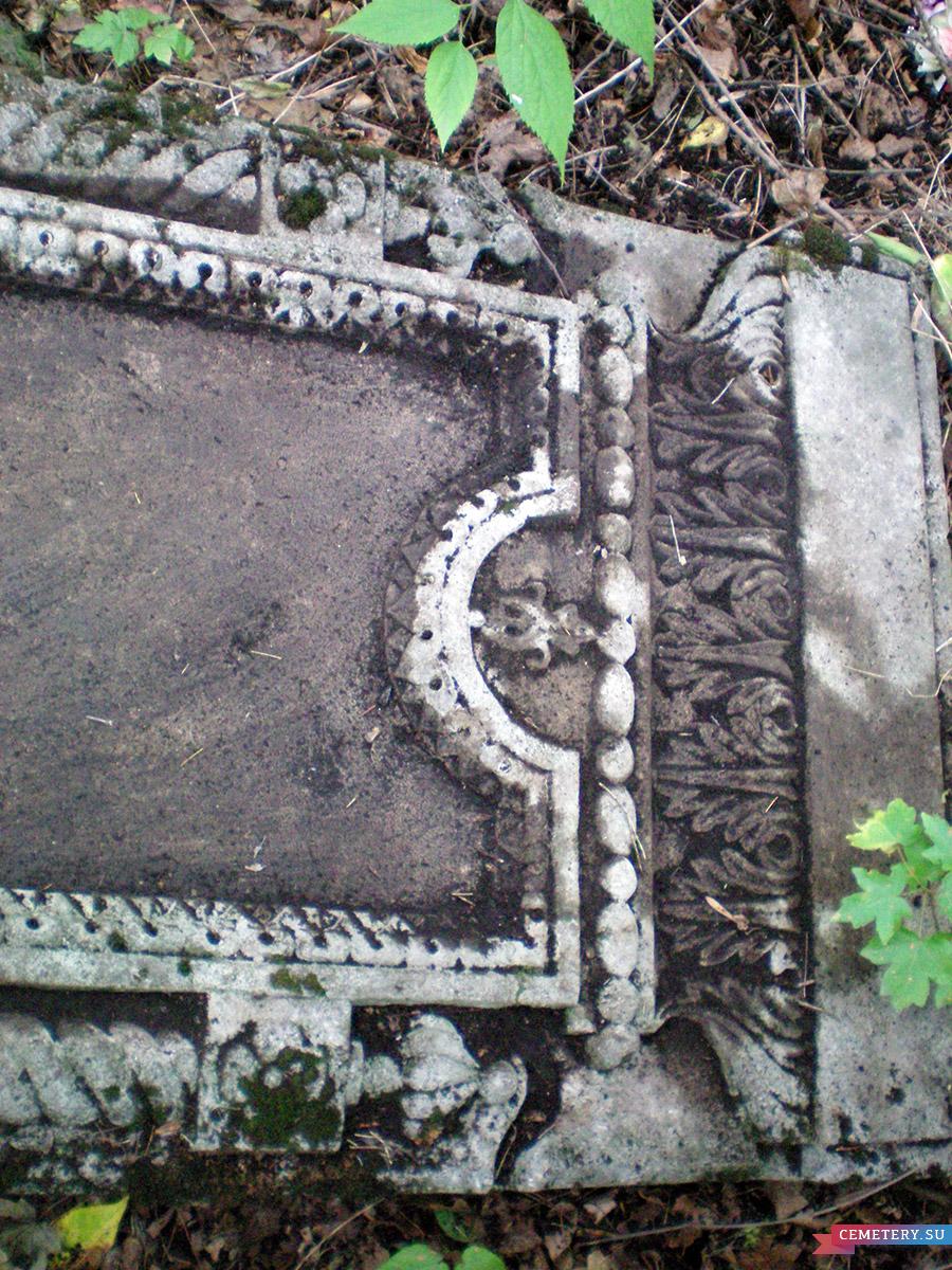 Старое кладбище Таганрога. Плита с кельтским крестом