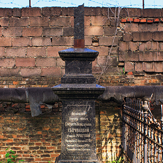 Старое кладбище Таганрога. Е. П. Сыровацкая