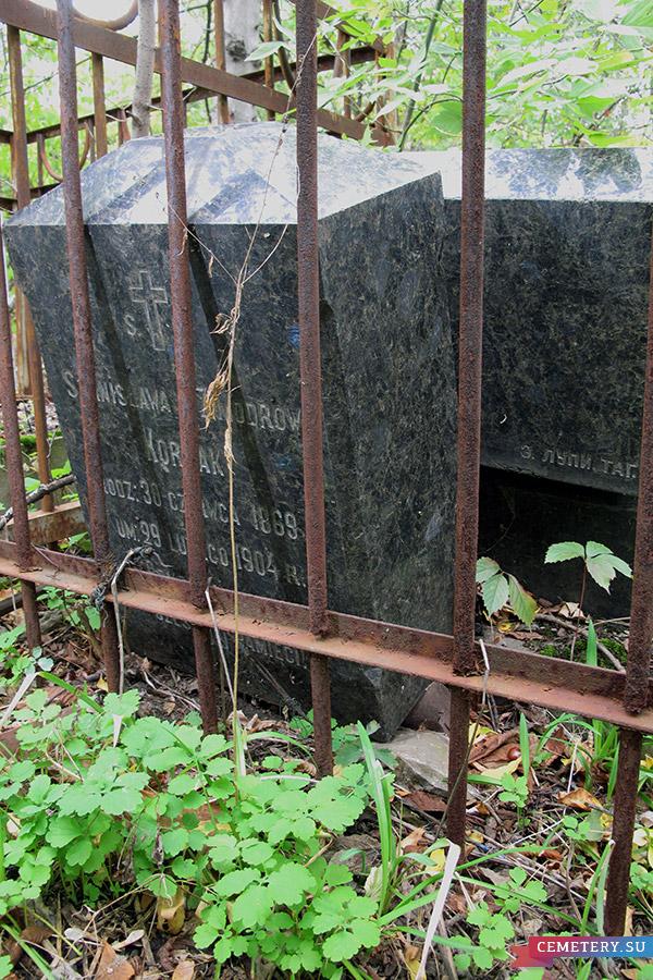 Старое кладбище Таганрога. Stanisława z Zimodrow Korsak