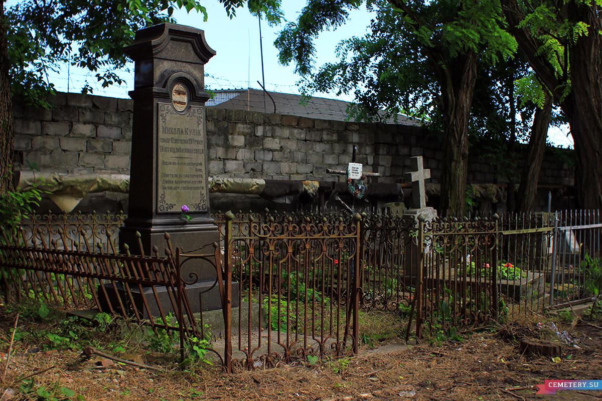 Старое кладбище Таганрога. Участок с могилой Миколы Кулика
