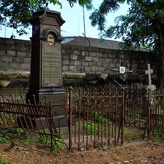 Старое кладбище Таганрога, Участок с могилой Миколы Кулика