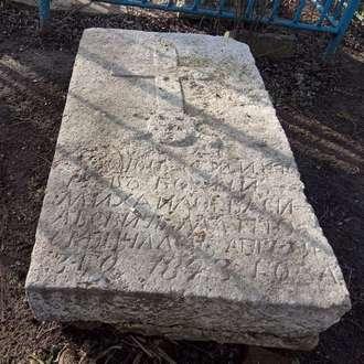 Старое кладбище Таганрога. Купец М. В. Мато