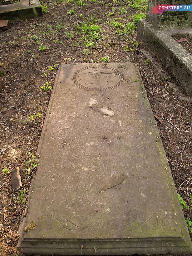 Старое кладбище Таганрога. Одно из сохранившихся старейших надгробий, датированное 1815 годом.