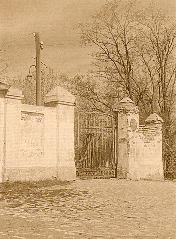 Старое кладбище Таганрога. Вид на главный вход на старое кладбище в советский период до 1990 года.
