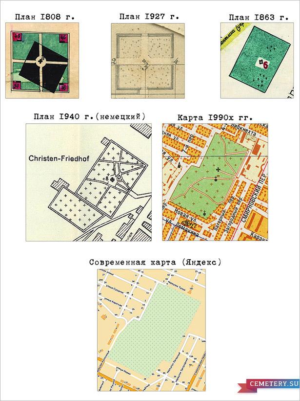 Старое кладбище Таганрога. Территория старого кладбища на картах Таганрога в разные периоды.