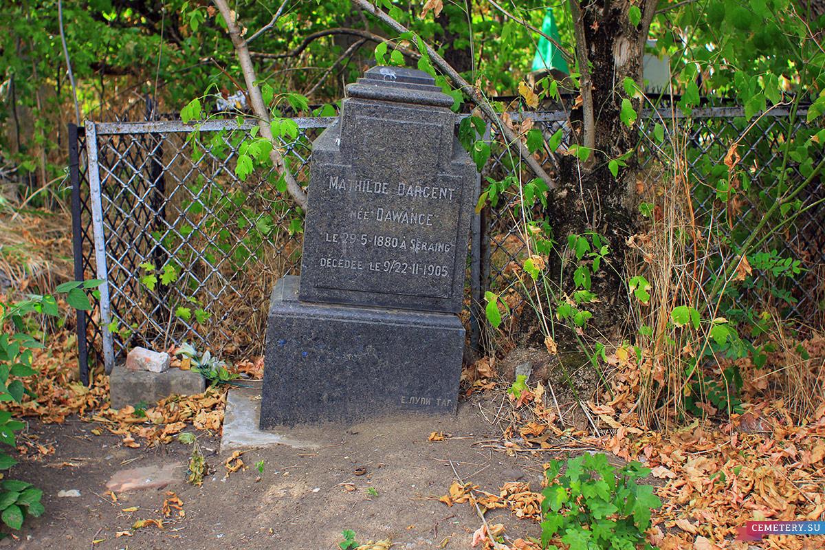 Старое кладбище Таганрога. Бельгийка Матильда Даргент